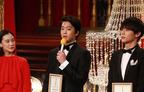 伊藤健太郎、日本アカデミー賞に「超やべえ」 天然連発で吉沢亮爆笑