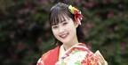 井頭愛海「涙が出てしまいました(笑)」2020年の感涙を胸に新成人の誓い