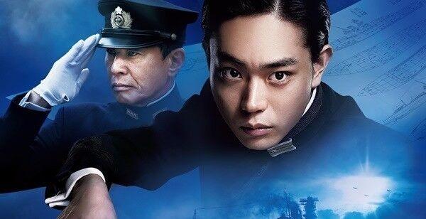 菅田将暉主演『アルキメデスの大戦』、TELASAで見放題配信開始