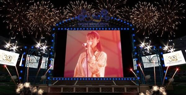 ZARDデビュー30周年記念、生配信イベント&無観客ライブを2月に開催