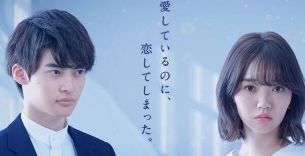 江野沢愛美、惹かれるタイプは「気持ちを察することができる器用な人」