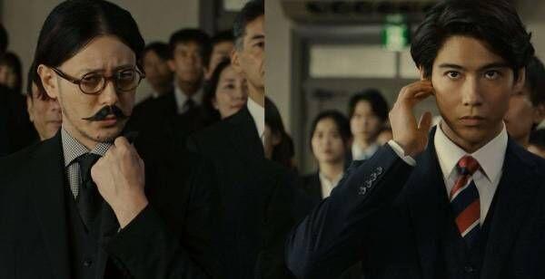 オダギリジョー、賀来賢人を叱りつける父親役に 探偵コンビのCM第2弾
