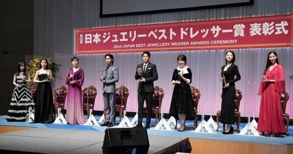 森七菜、戸田恵梨香、横浜流星ら、ジュエリーベストドレッサー賞に喜び