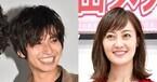 武田航平&松山メアリが結婚「夫婦になる日を迎えることができました」