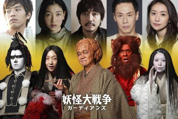 安藤サクラが姑獲鳥、大島優子が雪女! 特殊メイクで『妖怪大戦争』