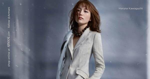 川口春奈、自由で力強い女性像を表現 エンポリオ アルマーニ広告に登場