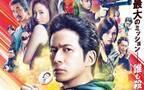 岡田准一主演映画『ザ・ファブル』公開延期 「より良い環境で届けたい」