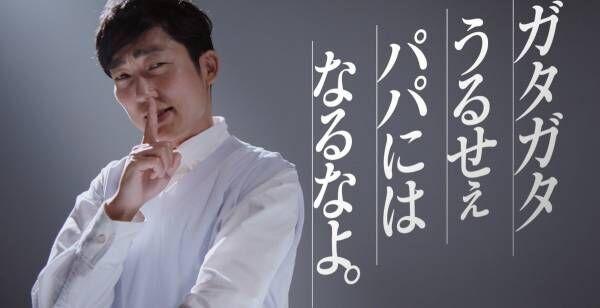 """ノンスタ石田、夫婦円満の秘訣明かす「全部に""""ママ""""を入れる」"""