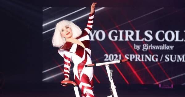 """81歳・デヴィ夫人、TGC初出演! """"ハイテク""""衣装で圧巻ステージ"""