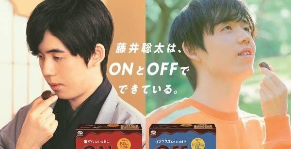 """藤井聡太二冠、初CMの演技は""""80点""""「対局よりもかなり緊張」"""