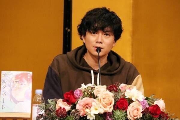 加藤シゲアキ、受賞の喜びをジャニーさんと現社長へ「2人のおかげで作家活動が始まった」