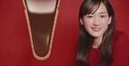 """綾瀬はるか、15年目のジャイアントコーンCM 過去の""""かぶりつき""""も"""