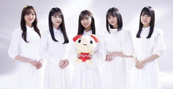 乃木坂46齋藤飛鳥、ファンの行動に「うれしかった」梅澤美波らと新CM