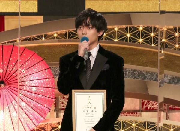 永瀬廉、日本アカデミー賞授賞式で『弱ペダ』スピーチ「厳しい坂をこれからも…」