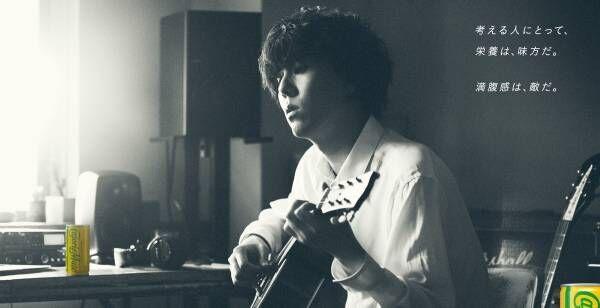 RADWIMPS・野田洋次郎、CMに楽曲書き下ろし&出演「とても好きな曲に」