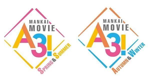 『A3!』2作連続実写映画化で『エーステ』俳優陣集結! 横田・陳内・水江・荒牧が喜び