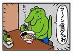 『100日間生きたワニ』神木隆之介らが声をあてる「100ワニ紙芝居」スタート