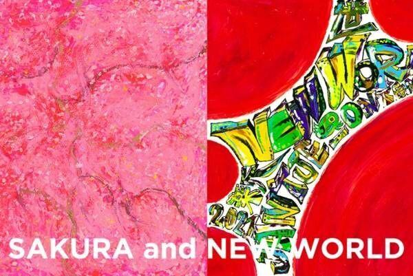 """香取慎吾、「J_O」新アート""""SAKURA""""と""""NEW WORLD""""に込めた思いとは?"""