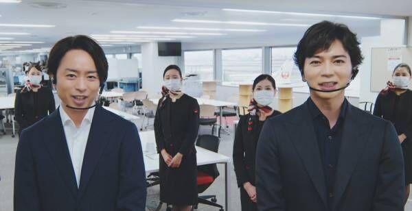 櫻井翔&松本潤、JALを訪問「新しい安全・安心は皆でつくっていく」