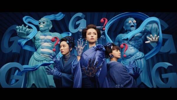 """深田恭子・多部未華子・永野芽郁""""三姉妹""""、青い着物姿で華やかに「楽しかった」"""