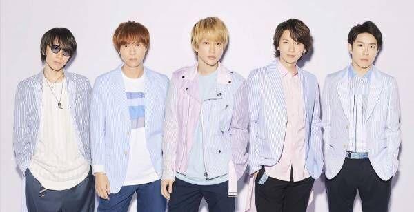 関ジャニ∞「ひとりにしないよ」発売日決定 「サタデーソング」「ブリュレ」収録