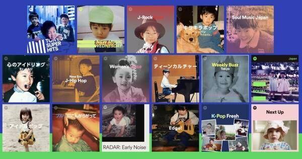 かわいすぎる幼少写真、藤井 風・幾田りら・優里ら17組がこどもの日に公開
