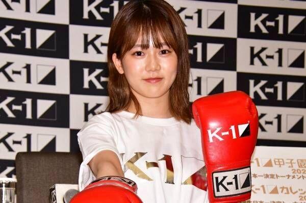 上京ガール・川口葵、K-1戦士に刺激「ステージは違いますが私も頑張りたい!」【動画あり】
