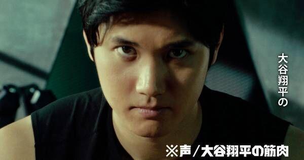 """大谷翔平、""""三刀流""""に料理を選んだ理由とは? CM撮影は「疲れました(笑)」"""