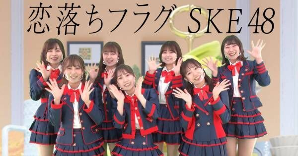 SKE48らのパフォーマンスを好きな視点で…auスマプレ、新コンテンツ配信