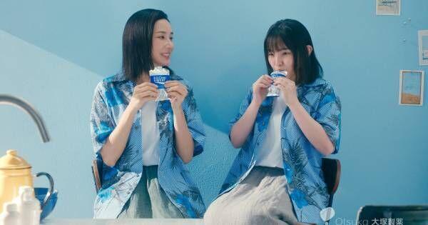 吉田羊&鈴木梨央が小泉今日子「常夏娘」カバー、「気持ちがいい」ダンスも