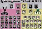 城田優・荒牧慶彦・佐藤流司、スーツ姿に! 『ACTORS☆LEAGUE』野球カードも発売