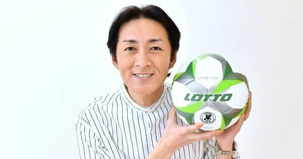 ナイナイ矢部「僕はサッカーで作られた」 相方・岡村とも部活で培った絆が根底に