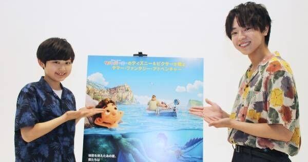 阿部カノン&池田優斗、互いの声を称賛! 『あの夏のルカ』で息の合った掛け合い