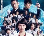 マリコ(沢口靖子)に襲いかかる、未知の細菌の魔の手…! 『科捜研の女-劇場版-』予告