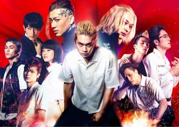 北村匠海・吉沢亮ら集結、映画『東京リベンジャーズ』興収22.5億円突破! 動員は166万人