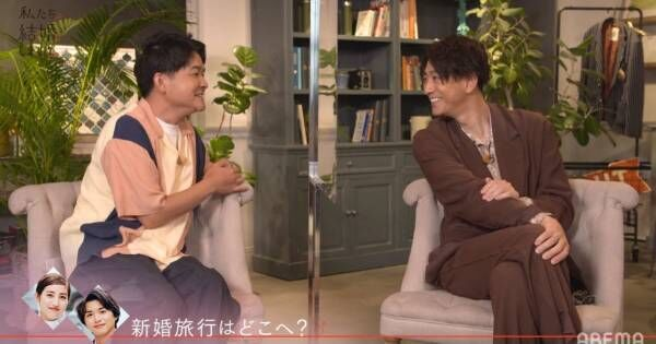 千鳥ノブ、三浦翔平&桐谷美玲の新婚旅行に驚き「な、何を言ってるの?」
