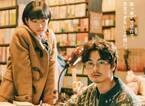瀬戸康史、女子高生からプロポーズされる!? 異色コラボのR15+映画で主演
