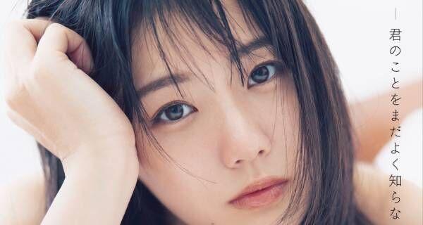 STU48瀧野由美子、初のランジェリー姿で魅惑的な視線「表紙にしました!」
