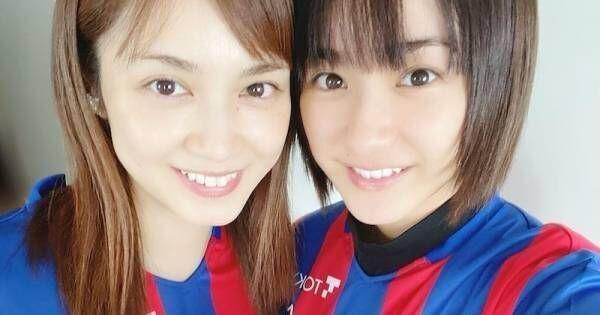 平祐奈、姉・愛梨とFC東京ユニフォーム姿でツーショット「嬉しすぎる」