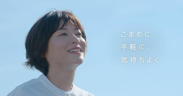 上野樹里、休みで大切にする順番は「癒し」「掃除」「趣味」
