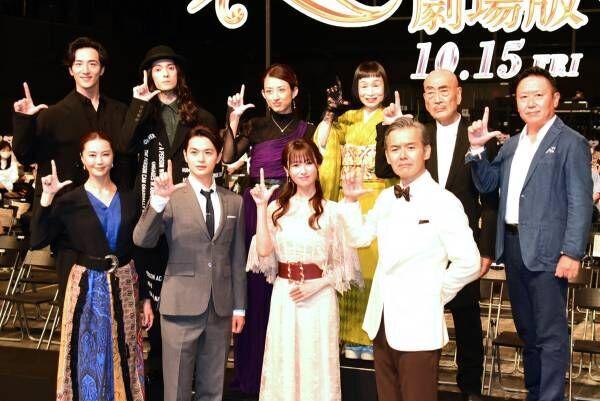 深田恭子&観月ありさ、ピチピチの泥棒スーツでロケ「なるべくひっそり…」