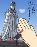 バレンタイン前の縁結び祈願に!恋に効く仏像3選【恋占ニュース】