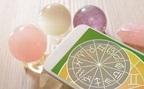 9月9日は「世界占いの日」!タロット、易…占いにまつわる映画6選【恋占ニュース】
