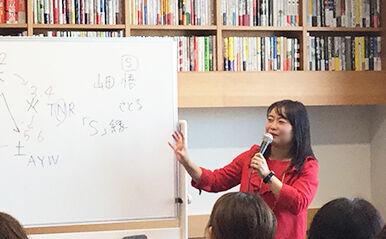 名前を書くたび開運!? 東洋占いの名手・生田目浩美.の「すぐ始められる姓名判断」