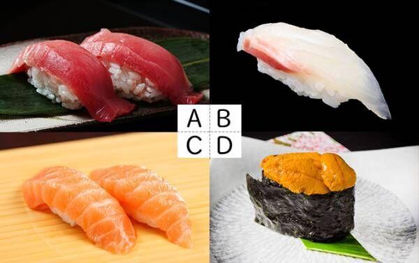 【ディグラム診断】マグロ?サーモン?最初に頼む寿司でわかる「彼の忍耐力」