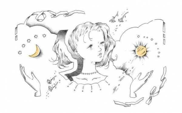 双子座生まれのあなたへ贈る詩「視線の戯れ」【文月悠光 12星座の恋愛詩】