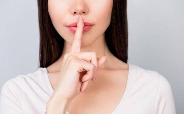 交際前の嘘はいつカミングアウトするのが正解?経験人数を盛った場合は…