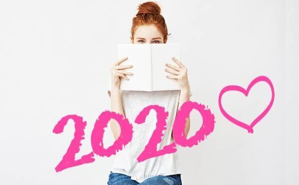 鏡リュウジ、水晶玉子…最強占い師のコンテンツ満載「占いフェス」で2020年の運気爆アゲ