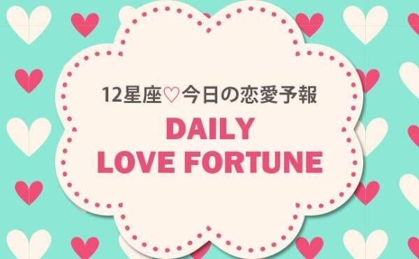 【12星座別☆今日の運勢】7月14日の恋愛運1位はおとめ座!勘がさえて、異性の気持ちがよくわかる日。