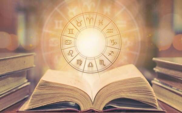 『占いはなぜ当たるのですか』占星術研究家・鏡リュウジが難問に挑む